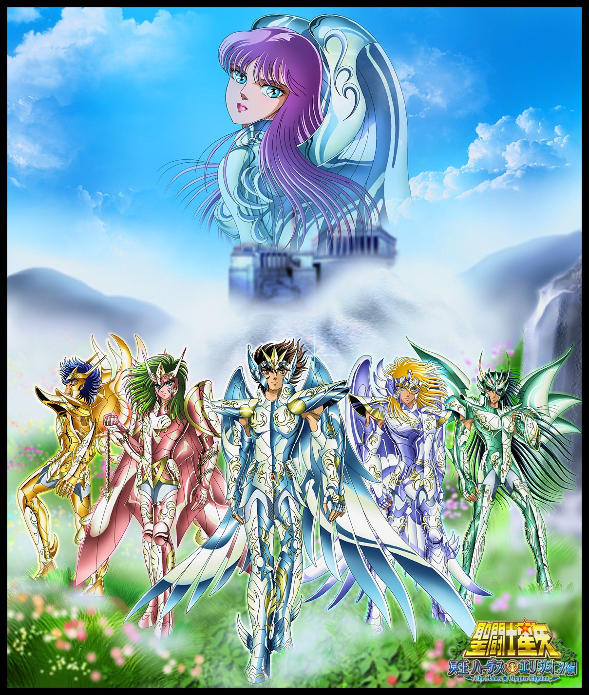 Saint Seiya 5 Films [MULTI] [DVDRIP] X264 [FS] [US]